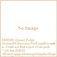 The Dagan Logo