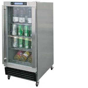 Outdoor SS Beverage Cooler