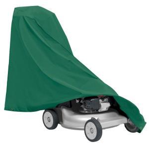 """Atrium - 72"""" Lawn Mower Cover"""
