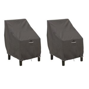 "Ravenna - 28 x 35"" High Back Patio Chair Cover (Pack of 2)"