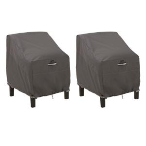 """Ravenna - 38 x 37"""" Patio Lounge Chair Cover (Pack of 2)"""