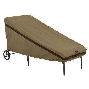 """Hickory - 80"""" Patio Day Chaise Cover"""