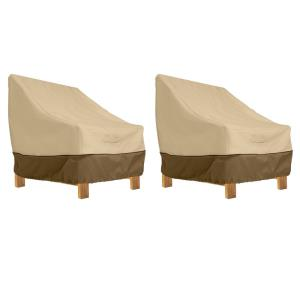 Veranda - 38 x 42 Inch Deep Seated Patio Lounge Chair Cover (Pack of 2)