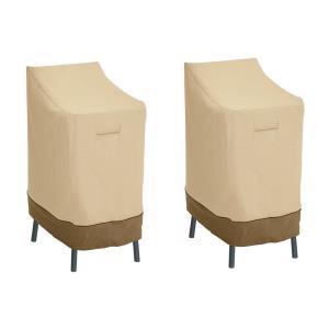 Veranda - 46 x 30 Inch Patio Bar Chair/Stool Cover (Pack of 2)