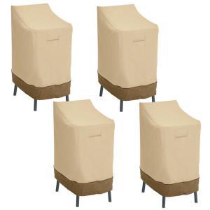Veranda - 46 x 30 Inch Patio Bar Chair/Stool Cover (Pack of 4)