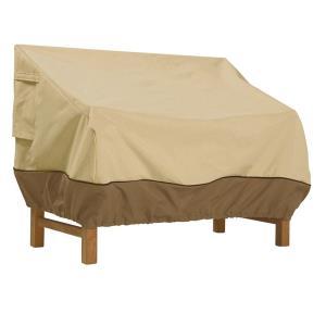 "Veranda - 58"" Small Deep Sofa Love Seat Cover"