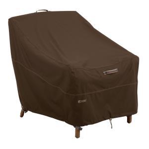 """Madrona - 38 x 42"""" RainProof Deep Seated Lounge Chair Cover"""