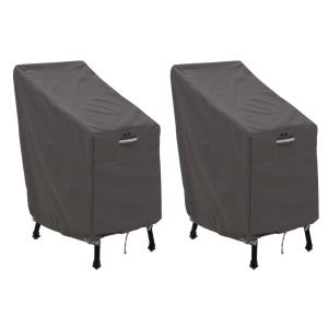 "Ravenna - 46 x 30"" Patio Bar Chair & Stool Cover (Pack of 2)"