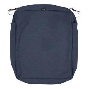 "Montlake - 23 x 25"" Rectangular Patio Seat Slip Cushion Cover"