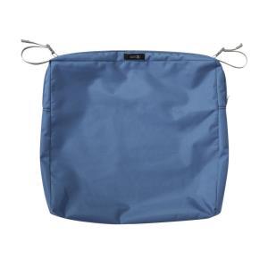 "Ravenna - 19 x 21"" Rectangular Patio Seat Cushion Slip Cover"