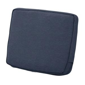 "Montlake - 18 x 25"" Rectangular Lounge Patio Back Cushion"