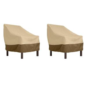"Veranda - 28 x 31"" Standard Dining Patio Chair Cover (Pack of 2)"