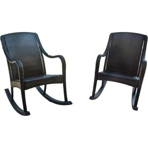 "Orleans - 36.1"" 2-Piece Rocker Set"