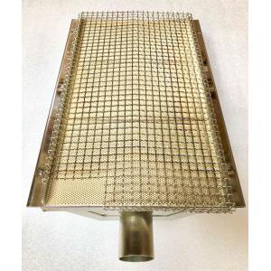 Legacy - Optional Infrared Sear Burner