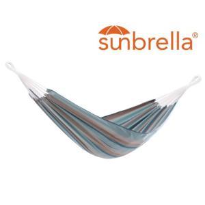 Brazilian Sunbrella Hammock - Double
